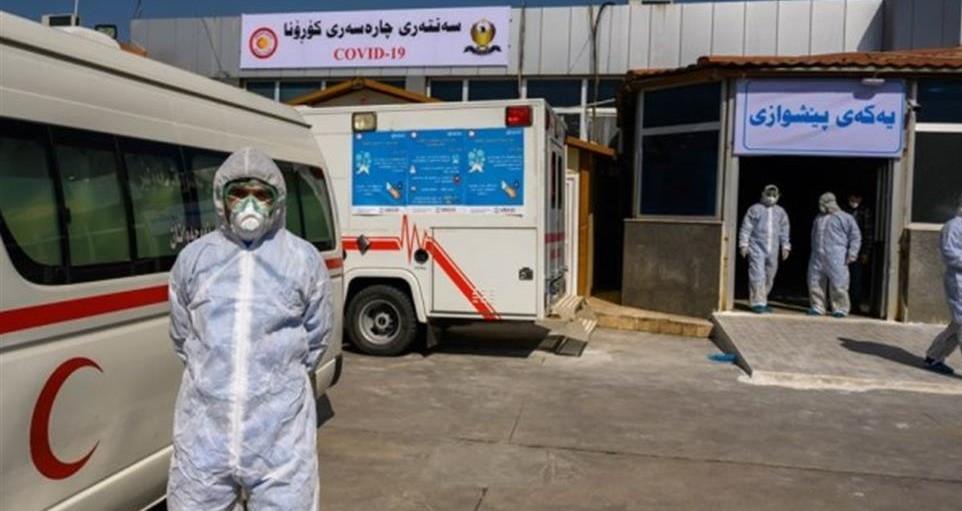 خلال 24 ساعة .. اقليم كوردستان يشخص 667 اصابة جديدة بكورونا