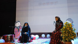Ilam hosts a children's poetry festival: Our language, is our culture we are proud of