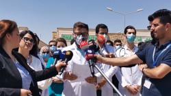 اطباء وكوادر صحية في السليمانية يضربون عن الدوام ويوجهون رسالة لحكومة الاقليم