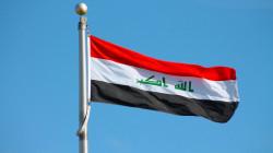 العراق يدين استهداف الحوثيين لمحطة أرامكو السعودية