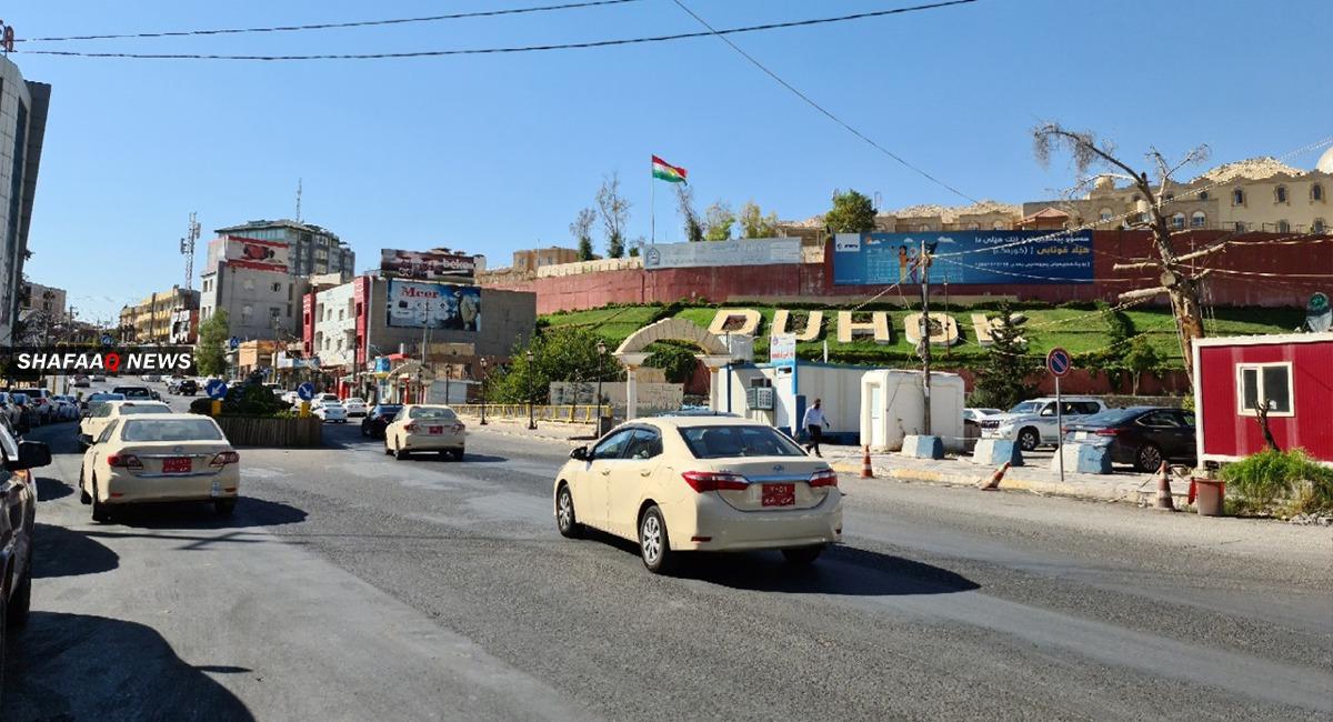 تغييرات كبيرة تطال مسؤولين محليين في دهوك