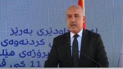 Erbil inaugurates an electric power plant Mergasur