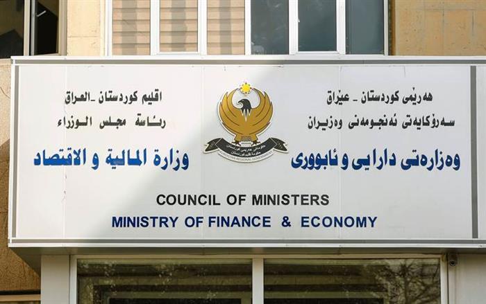 Kurdistan's government to start paying the salaries tomorrow