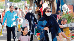 COVID-19: Ilam registers 7314 cases since the beginning of the outbreak in Iran