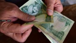 البنك المركزي العراقي يُضيف خاصية للعملات النقدية تحمي مستخدميها من فيروس كورونا