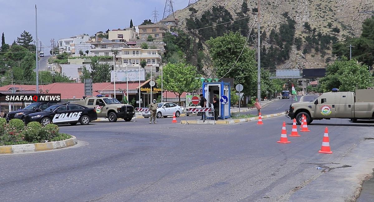 إقليم كوردستان يخفف قيود كورونا ويرفع حظر التنقل