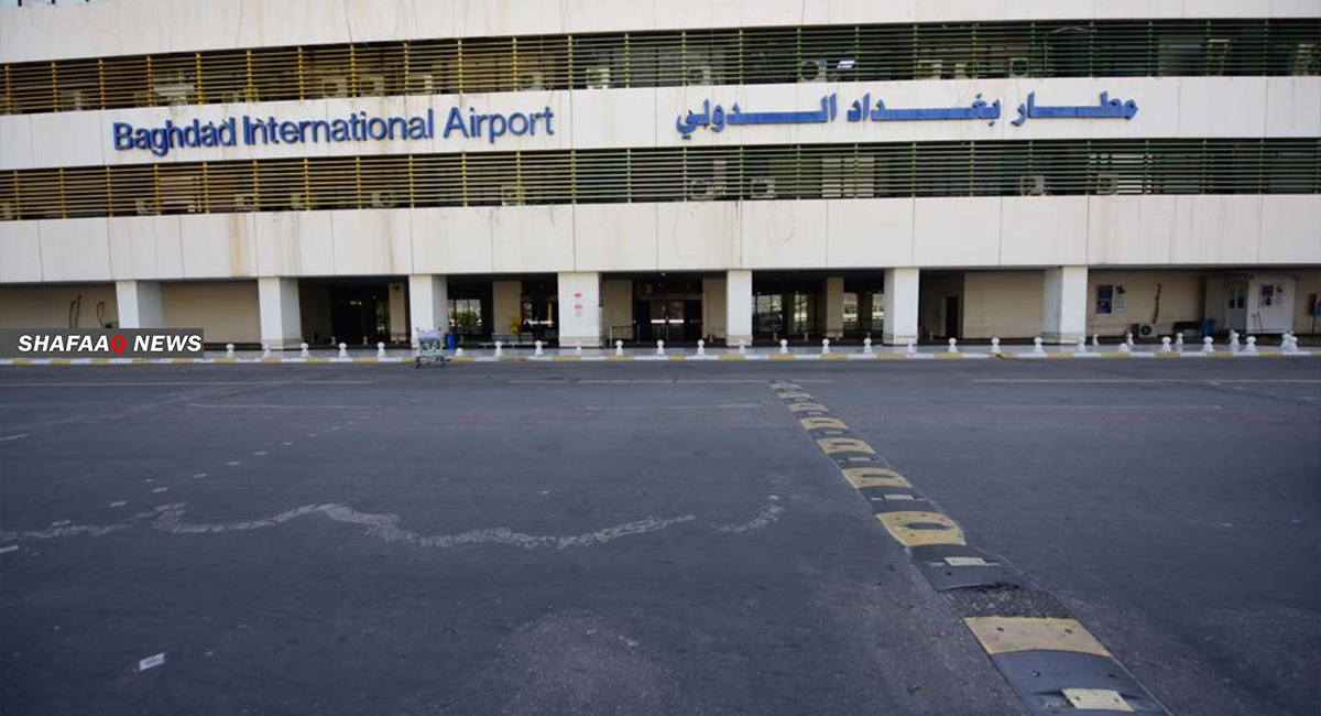 The security media reveals the location of the rocket launched at Baghdad Airport