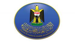 """الحكومة العراقية تناقش """"موازنة 2020"""" وتحيلها للبرلمان"""