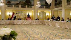 خبر سار من واشنطن يخص الخلاف المالي بين بغداد وكوردستان