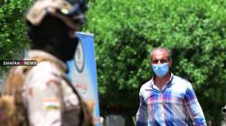 اعتقال شخص طعن طبيبة في بغداد