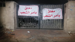 Demonstrators close the Parliament's office in Basra