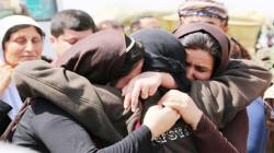 KWU: The Yazidi girl Hala Mahlu was suffering from a memory loss problem
