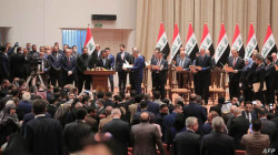 The Iraqi Parliament calls on the government to submit the 2021 budget law