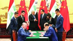 الحكومة العراقية تكشف سببين يعرقلان الشروع ببناء ألف مدرسة وفق الاتفاقية الصينية