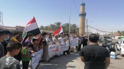 Protestors block Al-Muqdadiya-Khanaqin highway