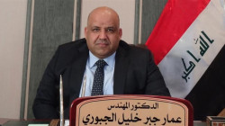 A civic activist files a complaint against Saladin governor