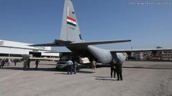 An Iraqi aircraft arrives in Lebanon