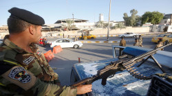 16 members of the Iraqi Security Forces wounded in an attack in Maysan