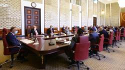 Al-Kadhimi government prepares a 3 months- budget