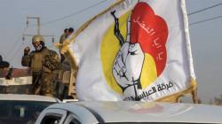 فصيل بالحشد يعلن سيطرته على سماء مدينة عراقية