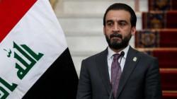 بعد تصريح مثير للجدل .. رئيس البرلمان العراقي قد يخسر منصبه