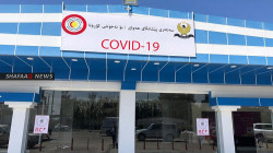 Covid-19:  582 recoveries in Kurdistan today