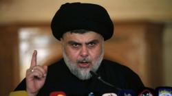 تحالف الصدر يكشف توجها لإقالة ثلاثة وزراء بحكومة الكاظمي