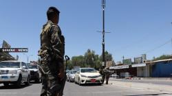 Gunmen attack Badr organization headquarters in Kirkuk