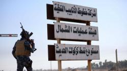 هجوم لداعش على بئر نفطية بكركوك يودي بحياة عنصر أمن