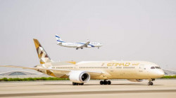 Saudi Arabia allows  to the Israeli airplanes to cross its airspace