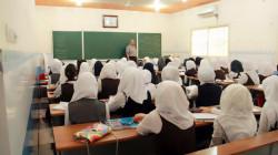 التربية ترد على برلمانيين انتقدوها بشأن توصيات البدء بالعام الدراسي الجديد