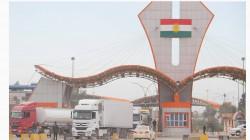 إقليم كوردستان يرفض إرساليات تُقدر بـ3700 طن من البضائع قادمة من تركيا