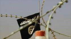 داعش يعلن مسؤوليته عن التفجير الانتحاري في مدينة الصدر