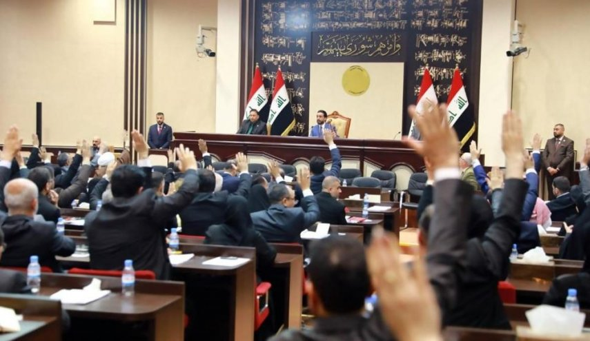 Parliament announces the date to commence the first reading of the budget 1599298303551