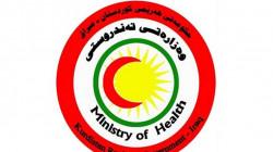 Covid-19:  504 new cases in Kurdistan today