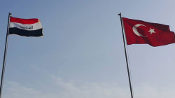 The Iraqi embassy in Turkey closed due to COVID-19