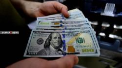 مبيعات البنك المركزي العراقي تسجل انخفاضاً لليوم الثاني في مزاد العملة