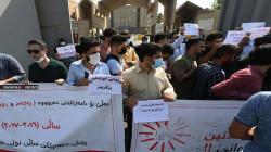 العشرات يتظاهرون أمام برلمان اقليم كوردستان في أربيل