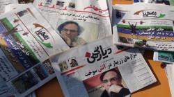 Iran closes 28 publications in Kurdistan province