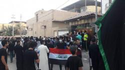 محتجون غاضبون يغلقون شركة تركية جنوبي العراق