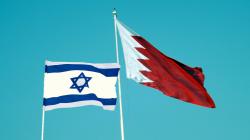 بعد الإمارات.. البحرين تطبع العلاقات مع إسرائيل