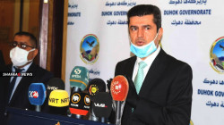 KRG to compensate 100 families with 25 million dinars and a plot of land each