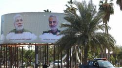 """إيران تستأنف النشاط التجاري في منفذ """"قاسم سليماني"""" مع العراق على مدار الاسبوع"""
