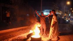 احتجاج ليلي في الناصرية ينتهي بغلق ديوان المحافظة