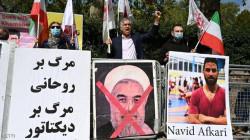"""إيران تستدعي السفير الألماني بسبب """"مصارع"""""""
