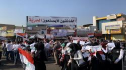 Protestors threaten to overthrow Al-kadhimi's government