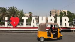 """صور.. """"اكبر المتضررين"""" في عاصمة التظاهرات العراقية يفقدون كل شيء ويستغيثون"""
