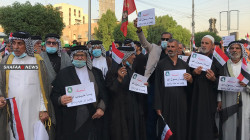 Demonstrators in front of the French embassy in Baghdad