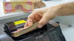 مصرف الرافدين يعلن آلية منح قروض 50 مليونا