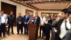 Kurdish parties meet in Kirkuk